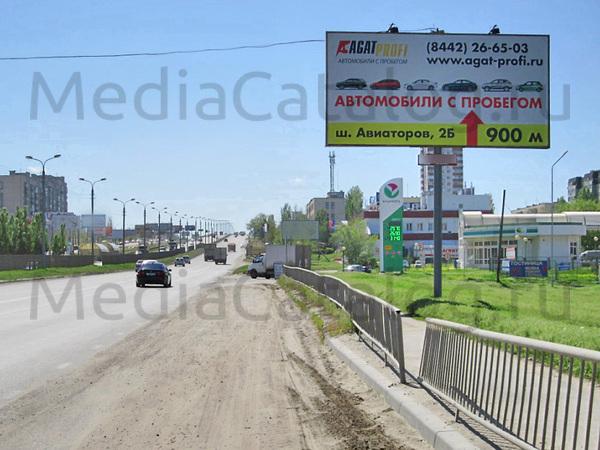 Билборд (3x6): Волгоград, 3-ая Продольная магистраль Х Землячки ул., д.21б. Сторона A (№57734)
