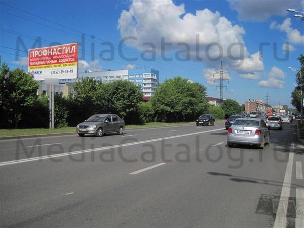 Городской центр занятости - Тюмень: портал