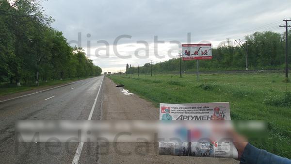 prostitutki-na-komsomolskoy-ploshadi
